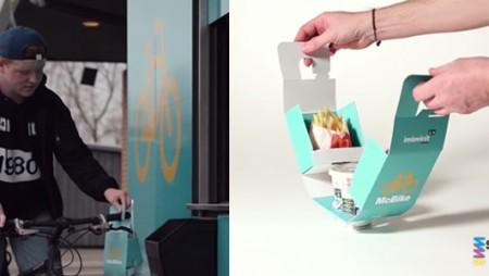 McDonald's crée un packaging pour les transports en vélo